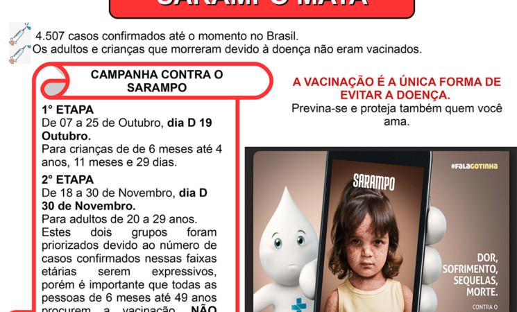 Neste sábado, 19 de outubro, tem Dia D de vacinação contra o sarampo
