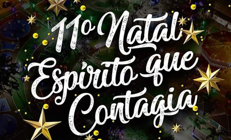 Abertas inscrições para o Concurso de Vitrines, residências e condomínios com decoração natalina